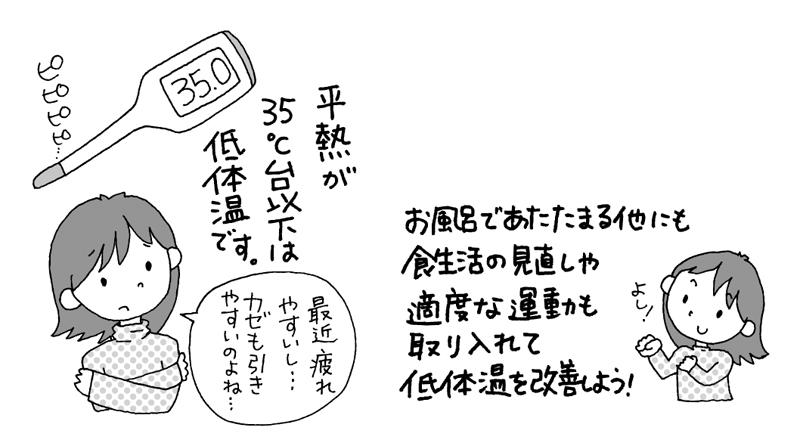 illust1126